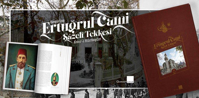Eser-i Humayun Ertuğrul Cami Şazeli Tekkesi