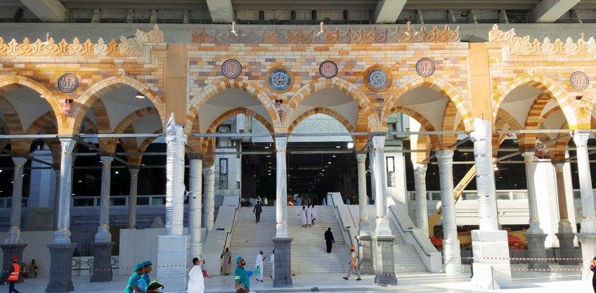 <b>The Ottoman Porticos</b> at Masjid Al-Haram In Mecca